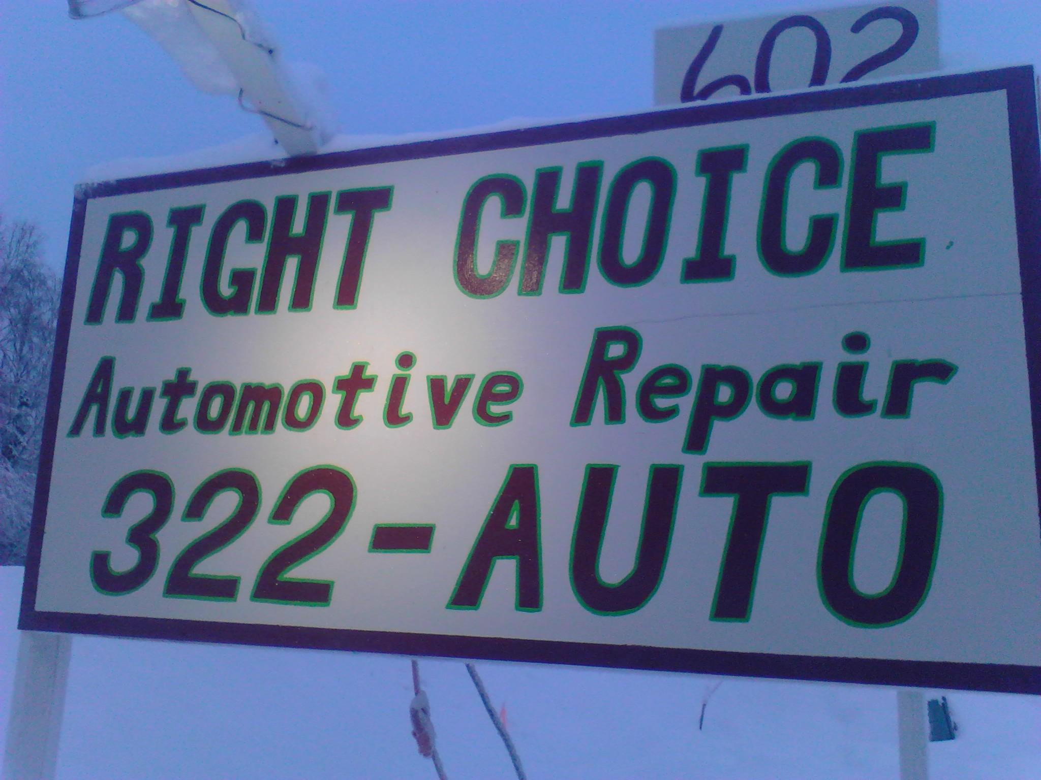 Right Choice Automotive >> Right Choice Automotive Repair in Fairbanks, AK 99712