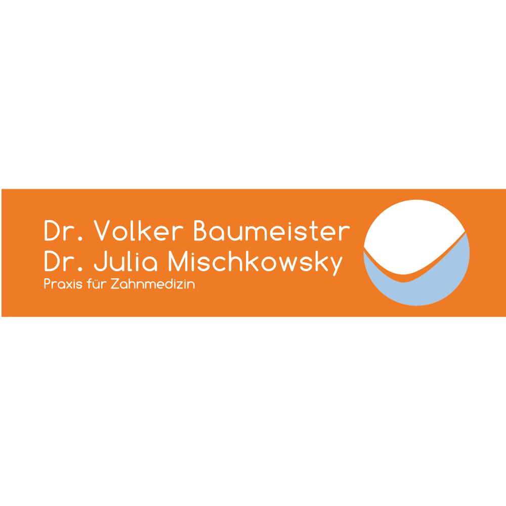 Bild zu Praxis für Zahnmedizin Dr. Volker Baumeister in Kempten im Allgäu