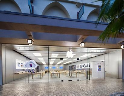 Apple Store, Ala Moana