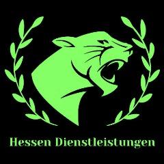 Bild zu Hessen Dienstleistungen in Hanau