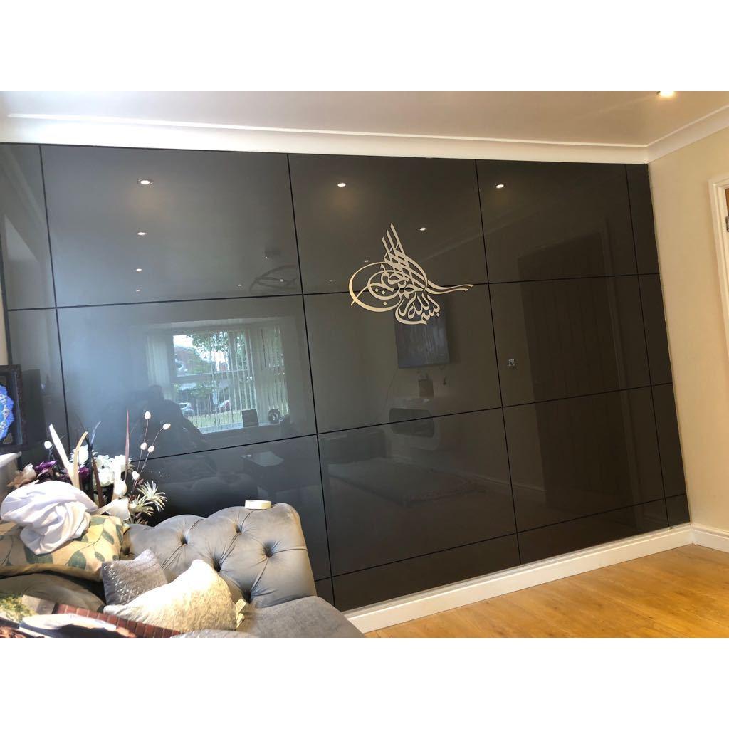 DSZ Interiors Birmingham 01213 273277