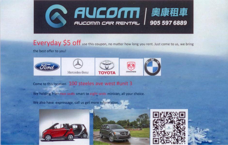 Aucomm Car Rental - Thornhill, ON L4J 7Y1 - (905)597-6889 | ShowMeLocal.com