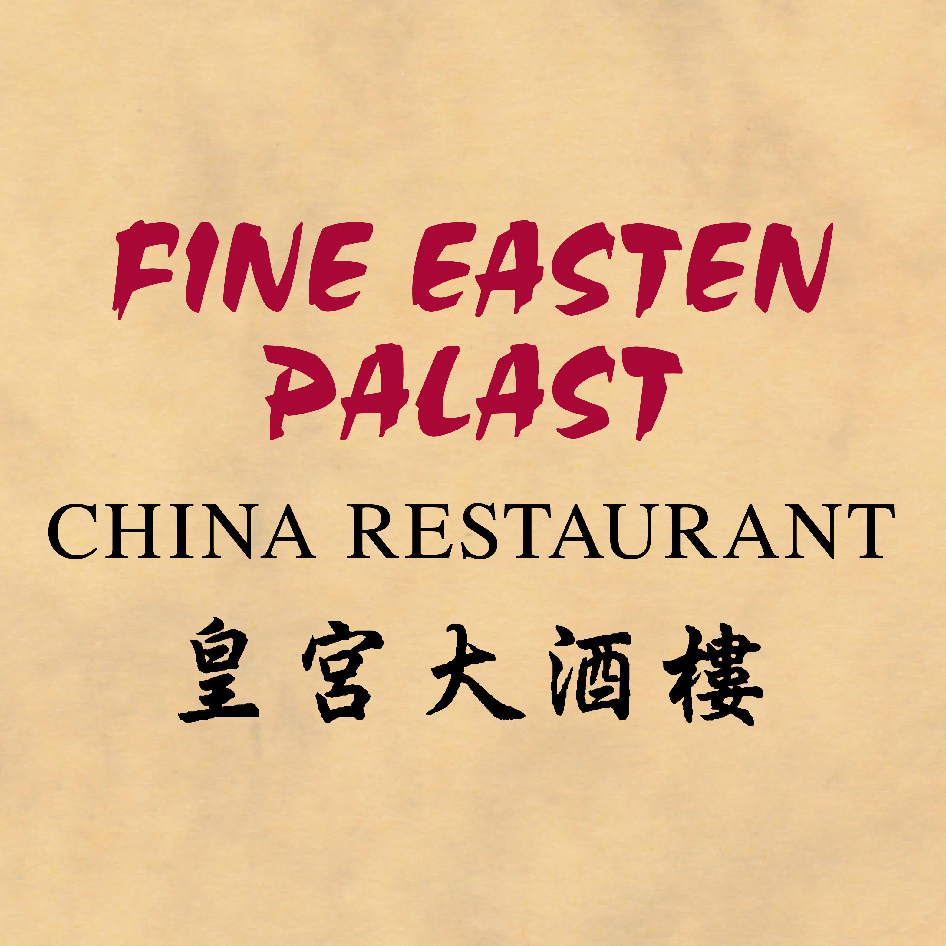 Bild zu Restaurant Fine Easten Palast in Wettenberg