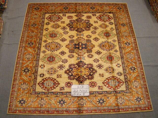 Keyvan Oriental Rugs Inc San Antonio Texas Tx