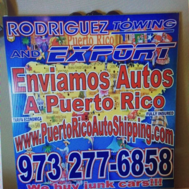 Puerto rico coupons