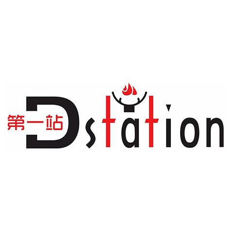 D Station