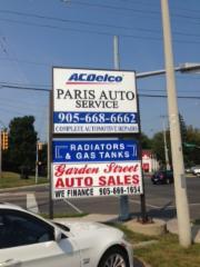 Paris Auto Service Centre