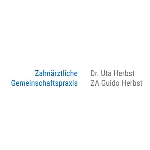 Bild zu Gemeinschaftspraxis Dr. Uta und Guido Herbst in Salzgitter