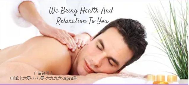 China Thai Massage