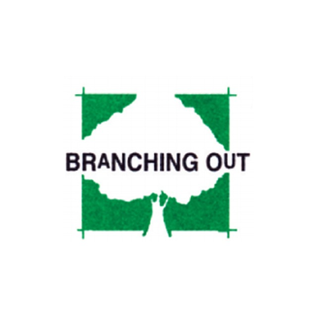 Branching Out - South Brent, Devon PL21 9BS - 07768 496069 | ShowMeLocal.com