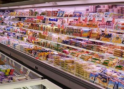 Supermercato Conad del Monte