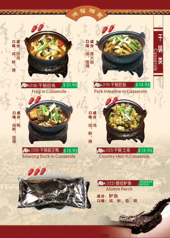 Hunan Food Near Me