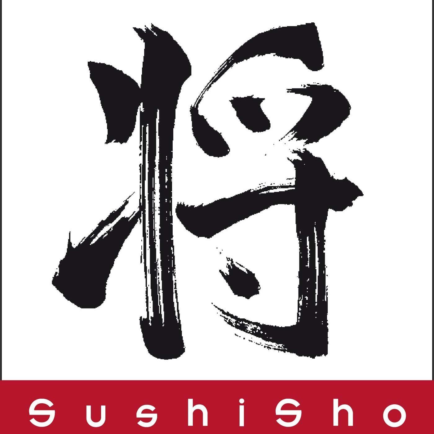 Bild zu Sushi-Bar SushiSho in Düsseldorf