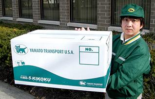 Yamato Transport - ad image