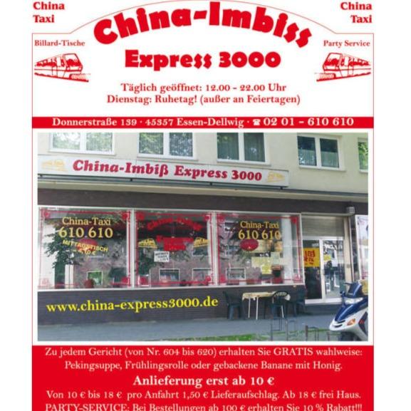 Profilbild von China-Imbiss Express 3000 | Essen Dellwig