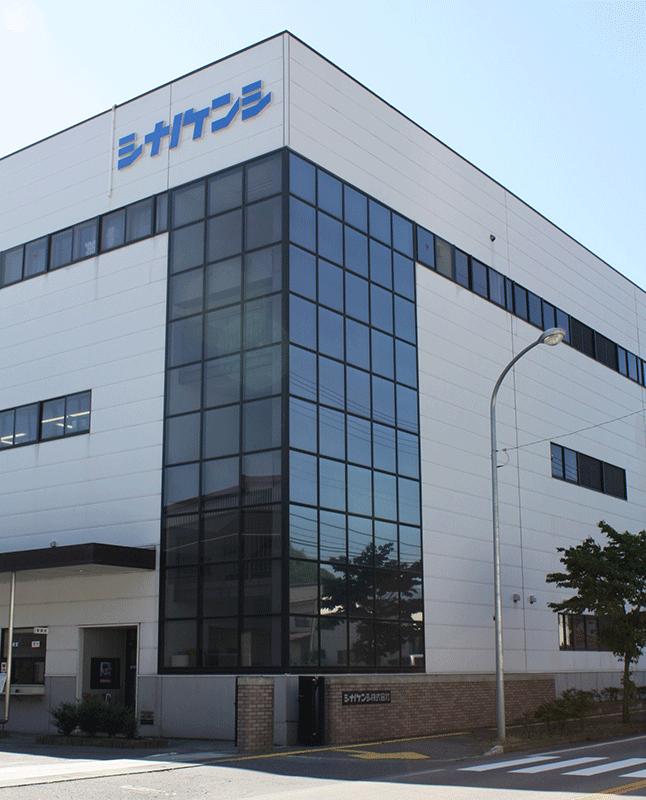 Shinano Kenshi Europe GmbH