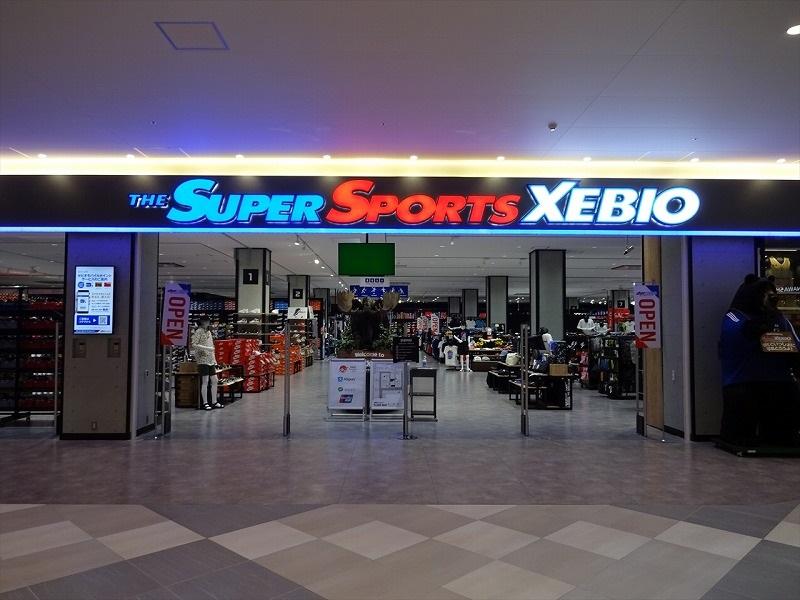 スーパースポーツゼビオ イーアス沖縄豊崎店