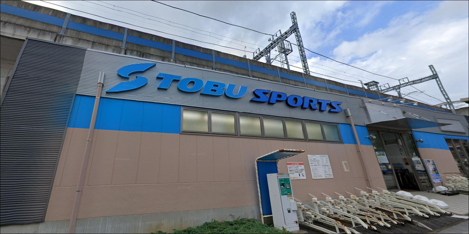 TOBUフィットネスパーク ネオス鎌ケ谷