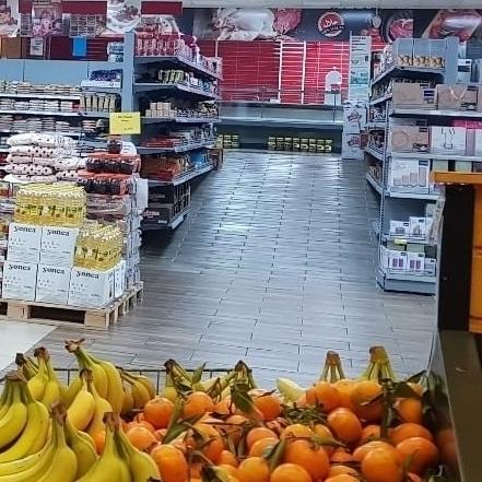 Bild zu Ocak Supermarkt in Bonn