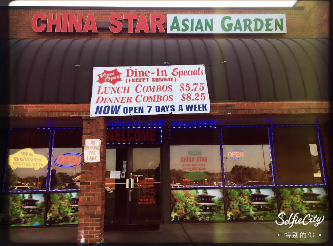 Chinese Restaurants Near Mcdonough Ga