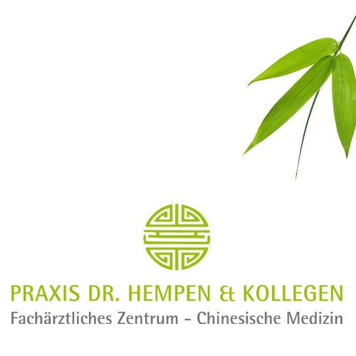 Bild zu Praxis Dr. Hempen & Kollegen in München