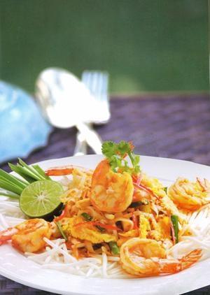 Baan Khun Ya Thai Restaurant