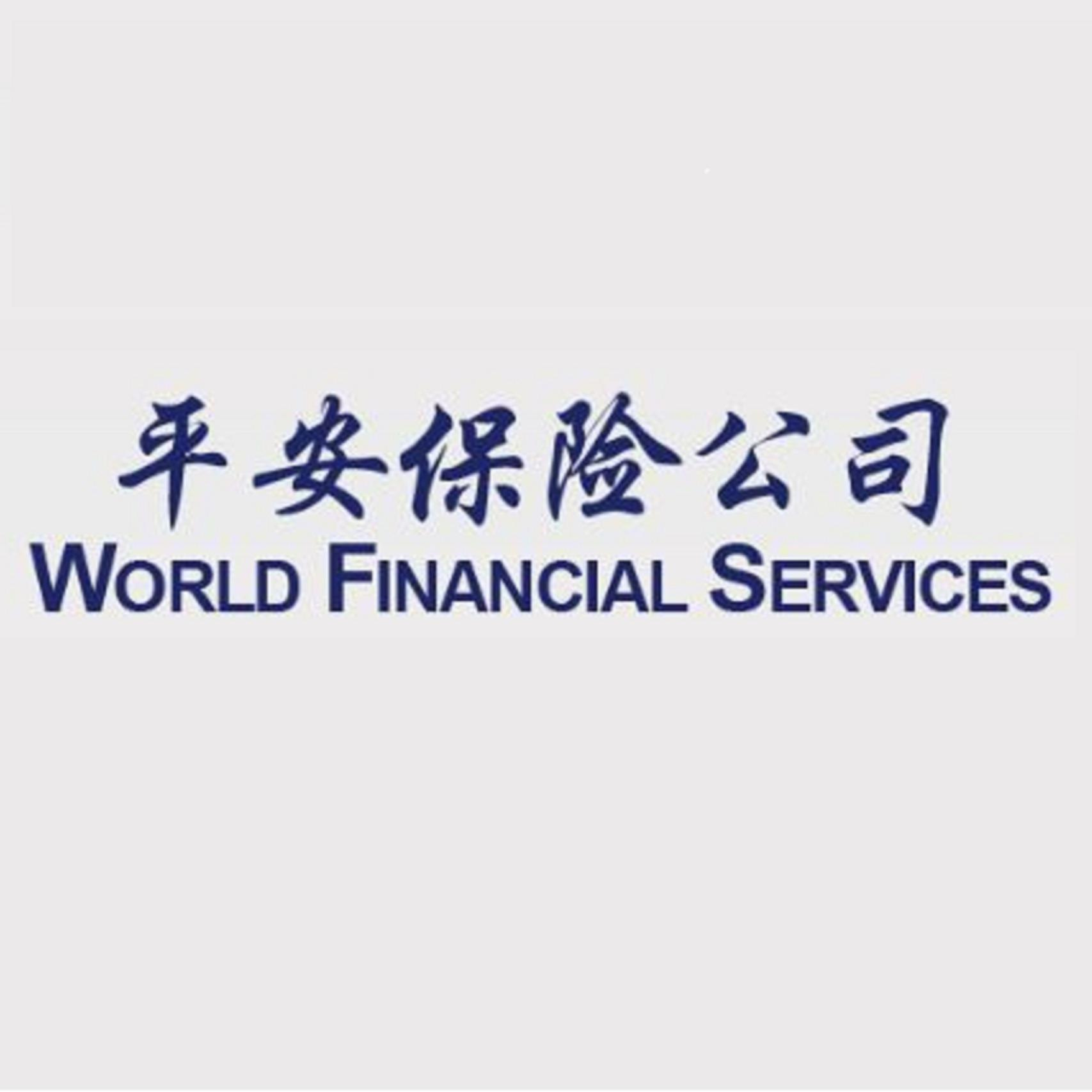 World Financial Services