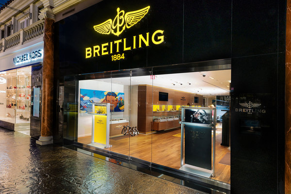 BREITLING BOUTIQUE LAS VEGAS FORUM SHOPS