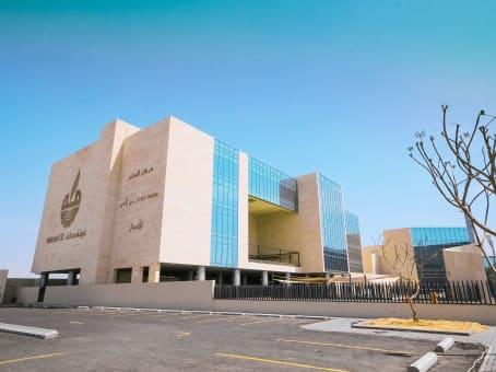 Regus - Makkah, Chamber of Commerce Building