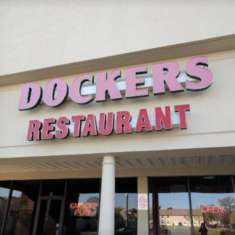Docker's Karaoke Pub