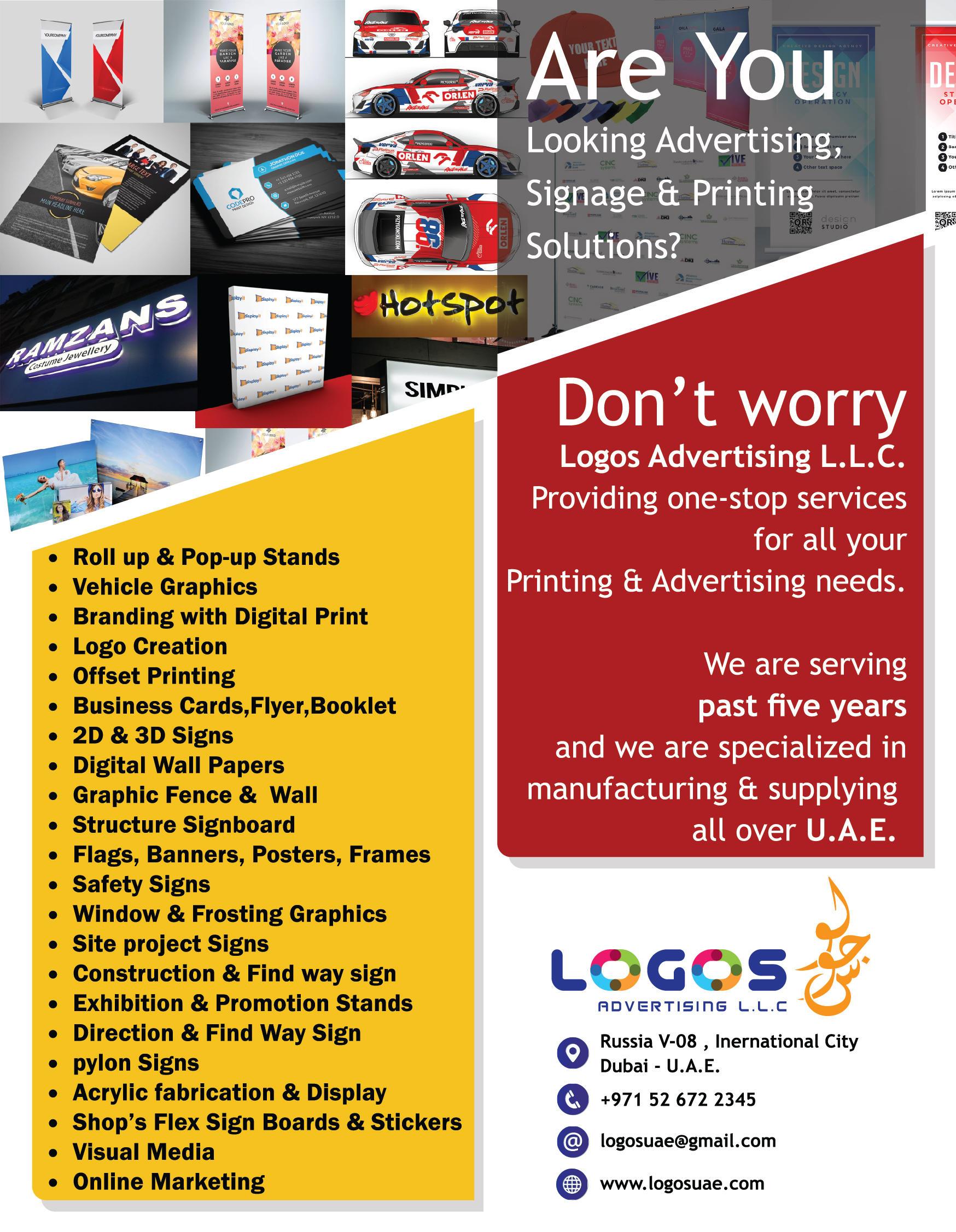Logos Advertising LLC