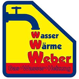 Günther Weber Installationsges.m.b.H.
