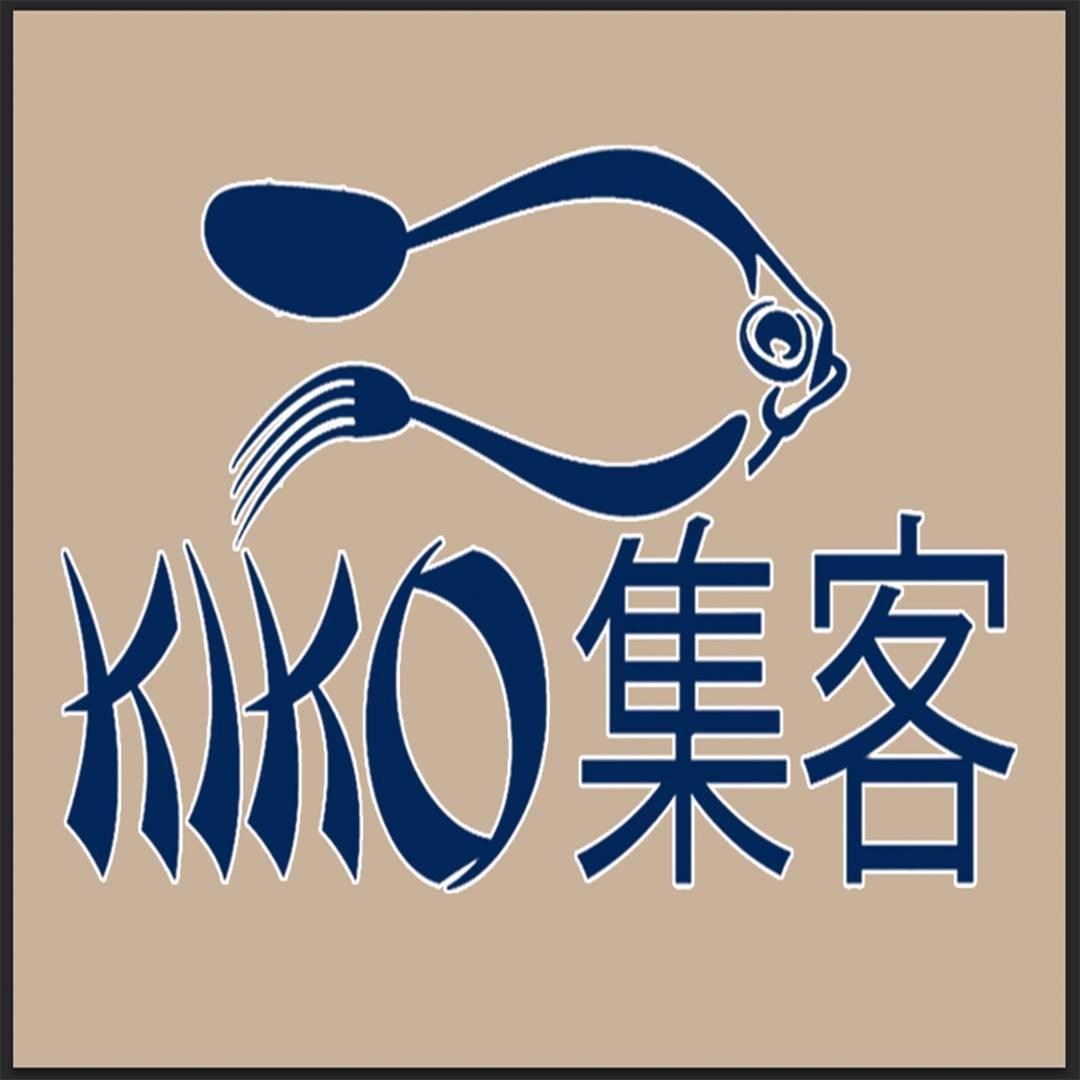 KIKO Japanese & Thai Restaurant,sake bar