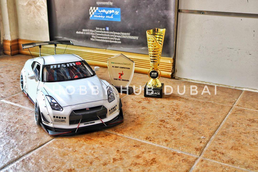 HOBBY HUB Dubai