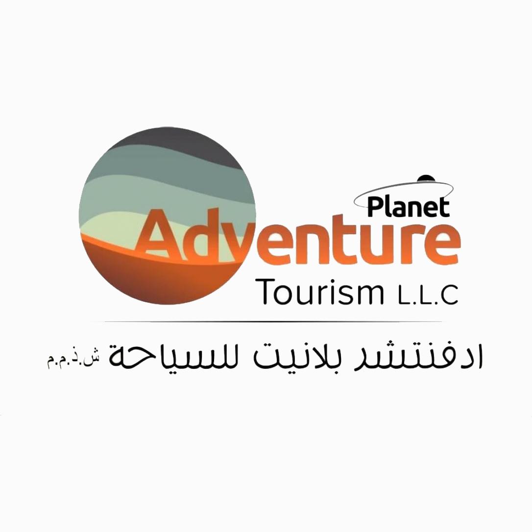 Adventure Planet Tourism