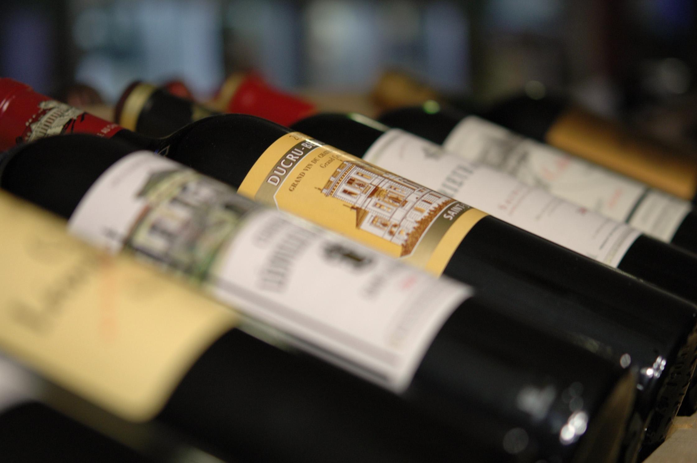 Hamptons Wine Shoppe image 0