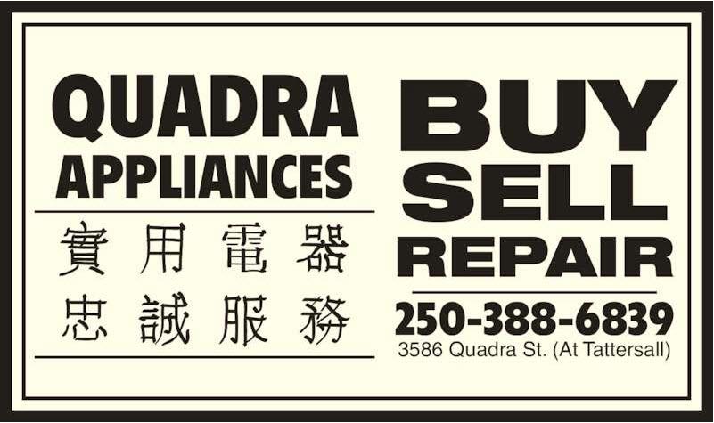 Quadra Appliances in Victoria