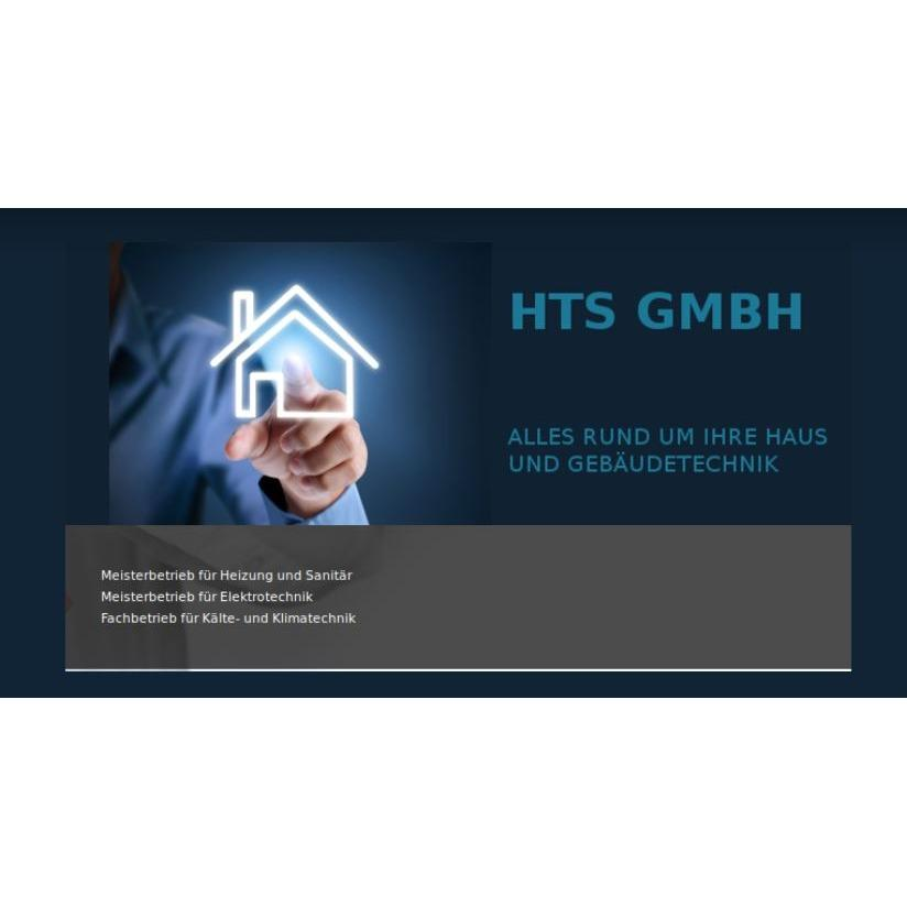 HTS Haustechnik GmbH