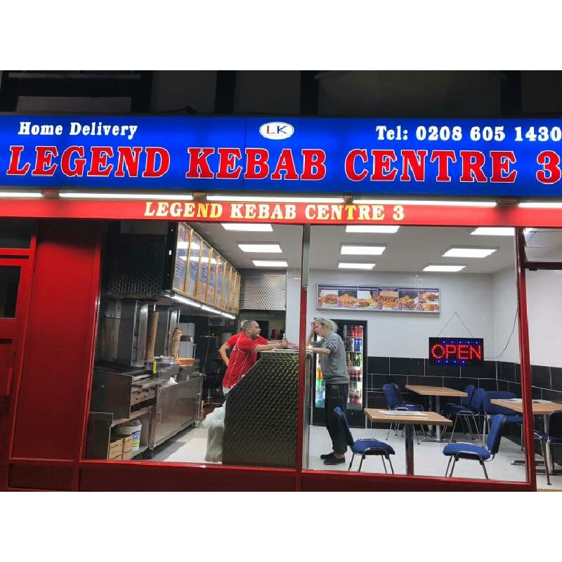 Legend Kebab Centre 3 - New Malden, London KT3 6NB - 020 8605 1430 | ShowMeLocal.com