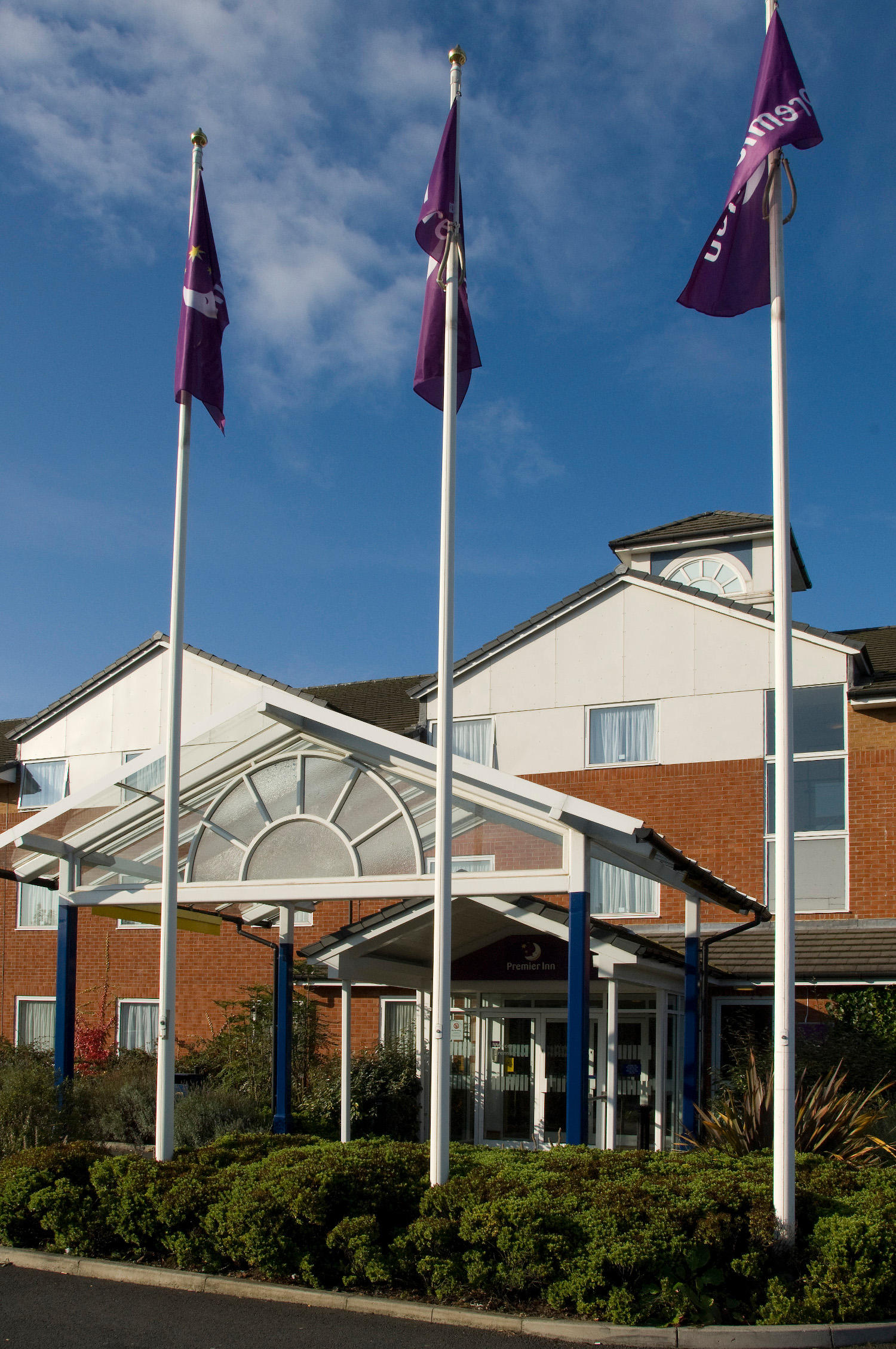 Premier Inn Middlesbrough Central (James Cook Hospital) hotel
