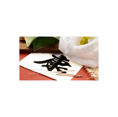 Xu Dott.ssa Hongling Agopuntura