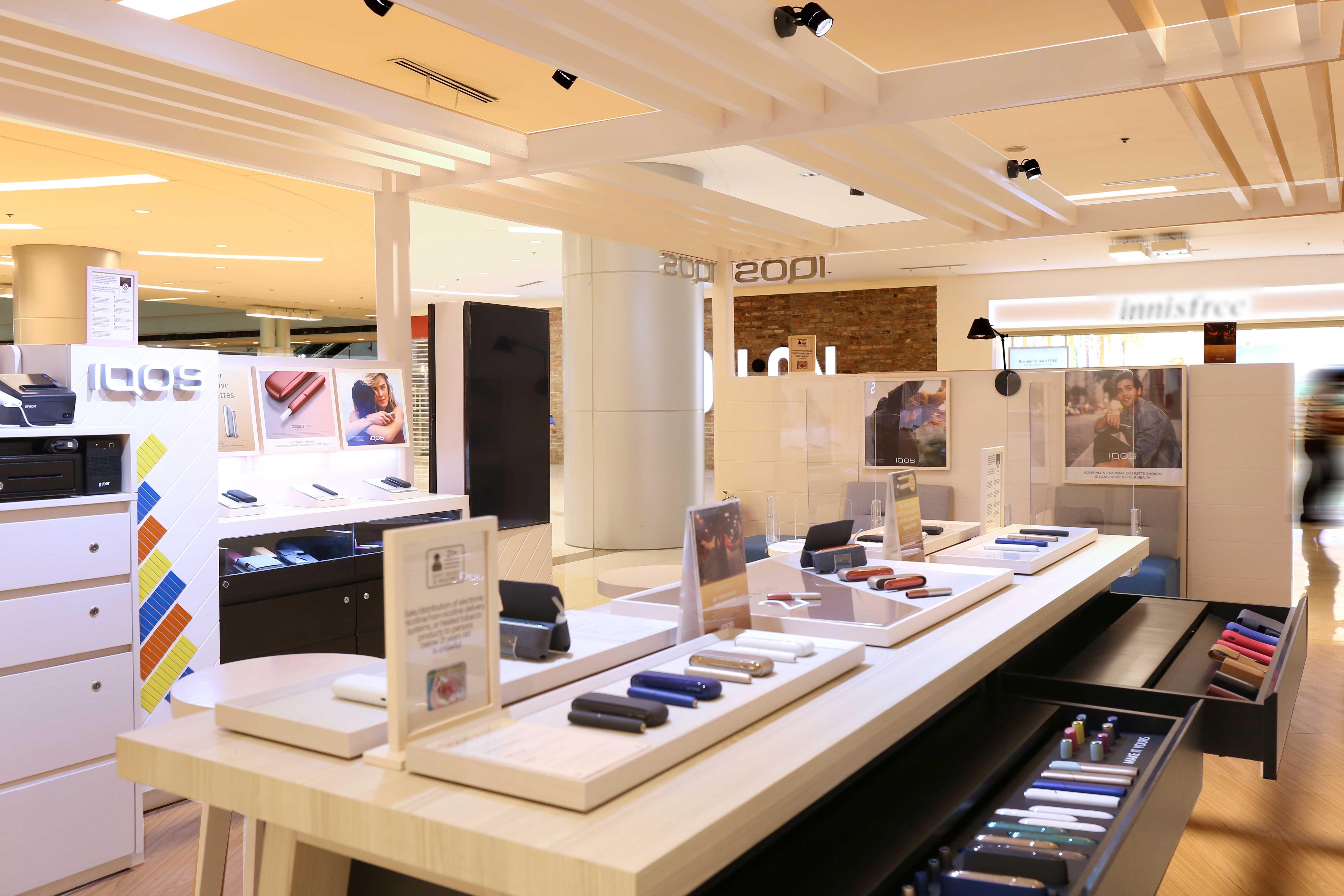IQOS Store