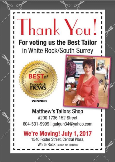 Matthew's Tailor Shop à White Rock