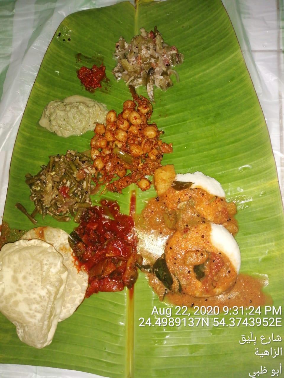 Kudla The Subhiksha Restaurant