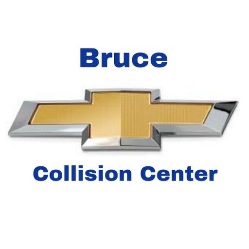 Bruce Chevrolet Collision Center - Hillsboro, OR 97123 - (503)619-8349 | ShowMeLocal.com