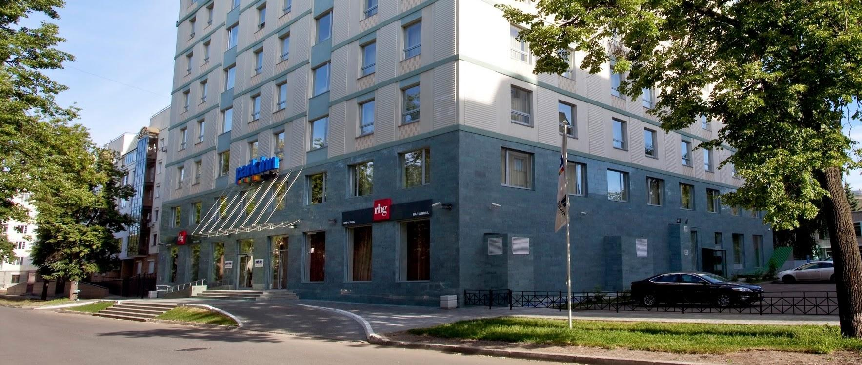 Park Inn by Radisson, Kazan