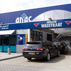 ANAC Carwash 's-Hertogenbosch
