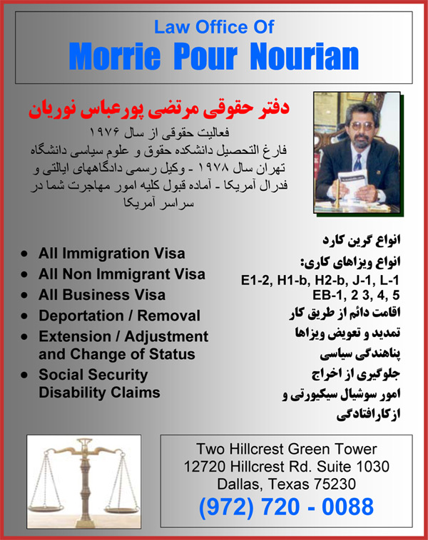 photo of Nourian Law Firm - Immigration Experts