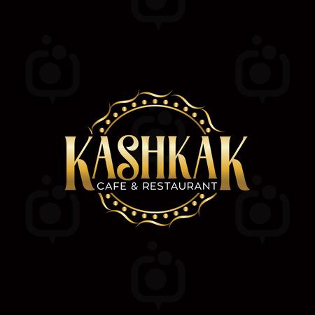 Bild zu Kashkak Cafe & Restaurant im Kaufland in Bremen