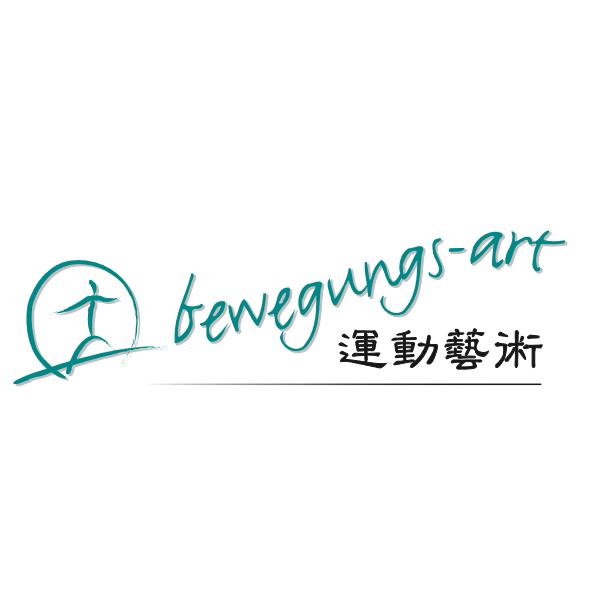 Bild zu bewegungs-art / Qi Gong & Tai Ji Quan in Hersbruck